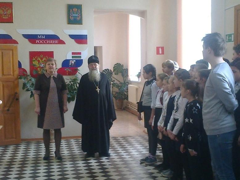 Знатоки православной культуры конкурсы